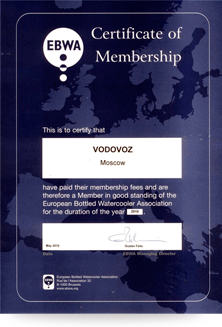 Сертификат Certificate of Membership